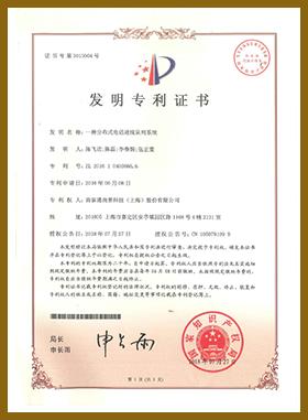 国家专利、著作权100余项